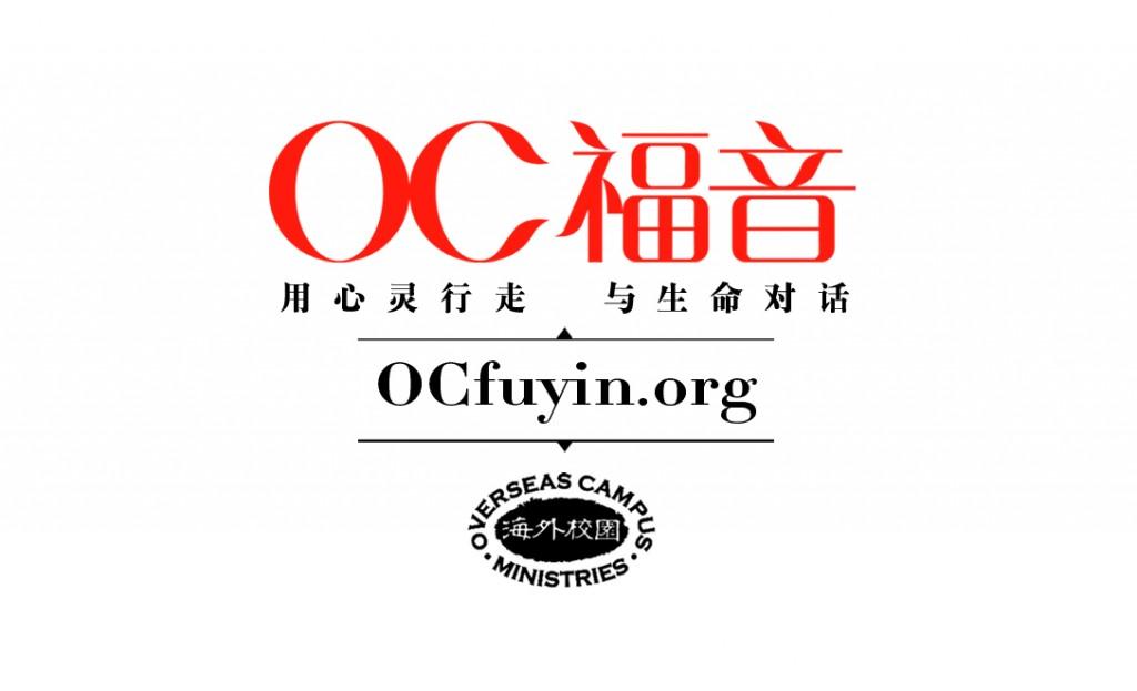 OC福音推广名片001a