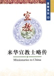 M705-MissionsToChina(S)-OW