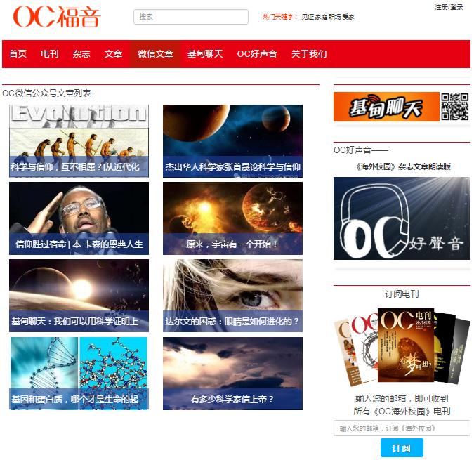 fuyinwebsite
